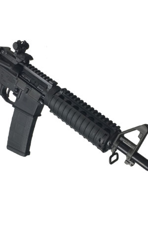 ADA M4 Commando