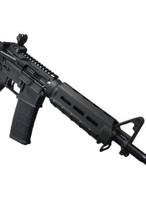 ADA M4 Commando II